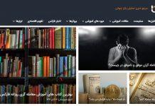 بهترین سایت فارکس به زبان فارسی